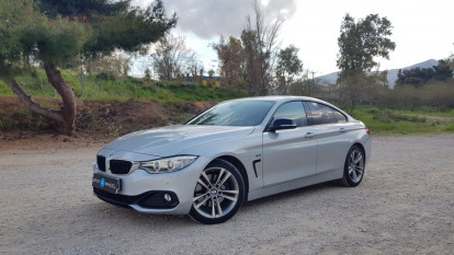 2015 Bmw 428 Gran Coupe - front-left