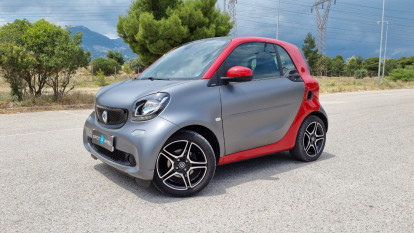 2016 Smart ForTwo - front-left exterior