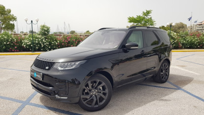 2019 Land Rover Discovery - front-left